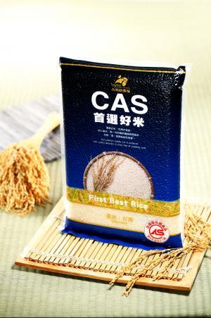 CAS首選好米3kg 1