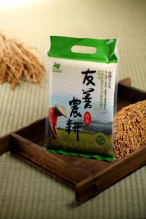 友善農耕米1.5kg 1