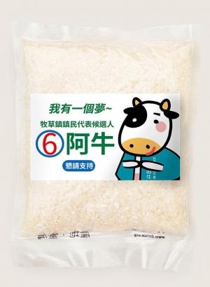 凍蒜米200g(客製商品請來電洽詢) 1